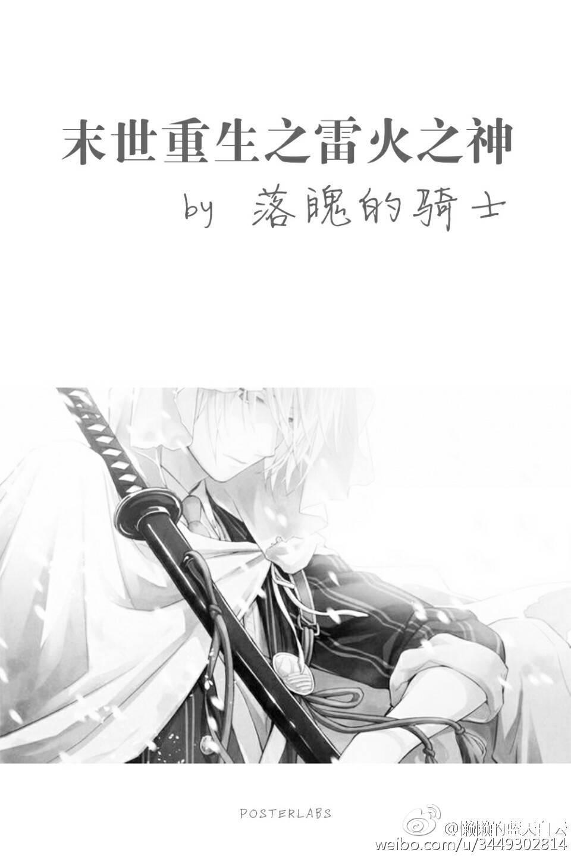 萌妃可口:兽黑王爷,来亲亲